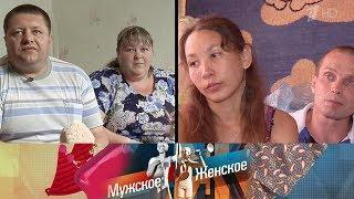 Мужское / Женское - Двойняшки нарасхват. Выпуск от 02.08.2018