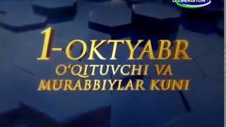 Скачать 1 Oktabr O Qituvchi Va Murabbiylar Kuni