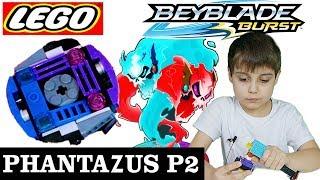Бейблэйд Берст Як Зробити Phantazus P2 з Лего BeyBlade Burst Evolution Lego