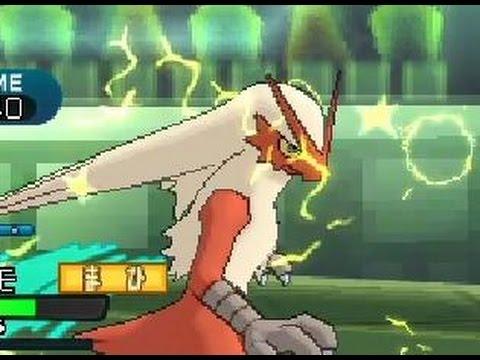 【ポケモンSM】電気タイプバシャーモ!? Pokemon Sun And Moon Rating Battle