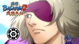 Sengoku BASARA 2 Heroes HD Collection (戦国BASARA2英雄外伝 HD Colle...