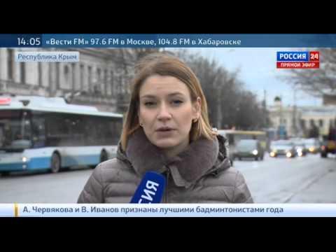 Керченская паромная переправа в Крым сегодня онлайн