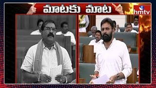 Nimmala Ramanaidu Vs Kodali Nani | AP Assembly Day-1 Highlights | hmtv