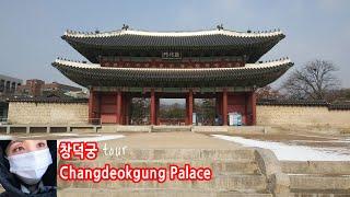 한국 관광지, 서울 5대 고궁, 유네스코 세계문화유산 …