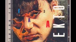 Сектор Газа 1-й Альбом. ''Вступление'' studio Black Box