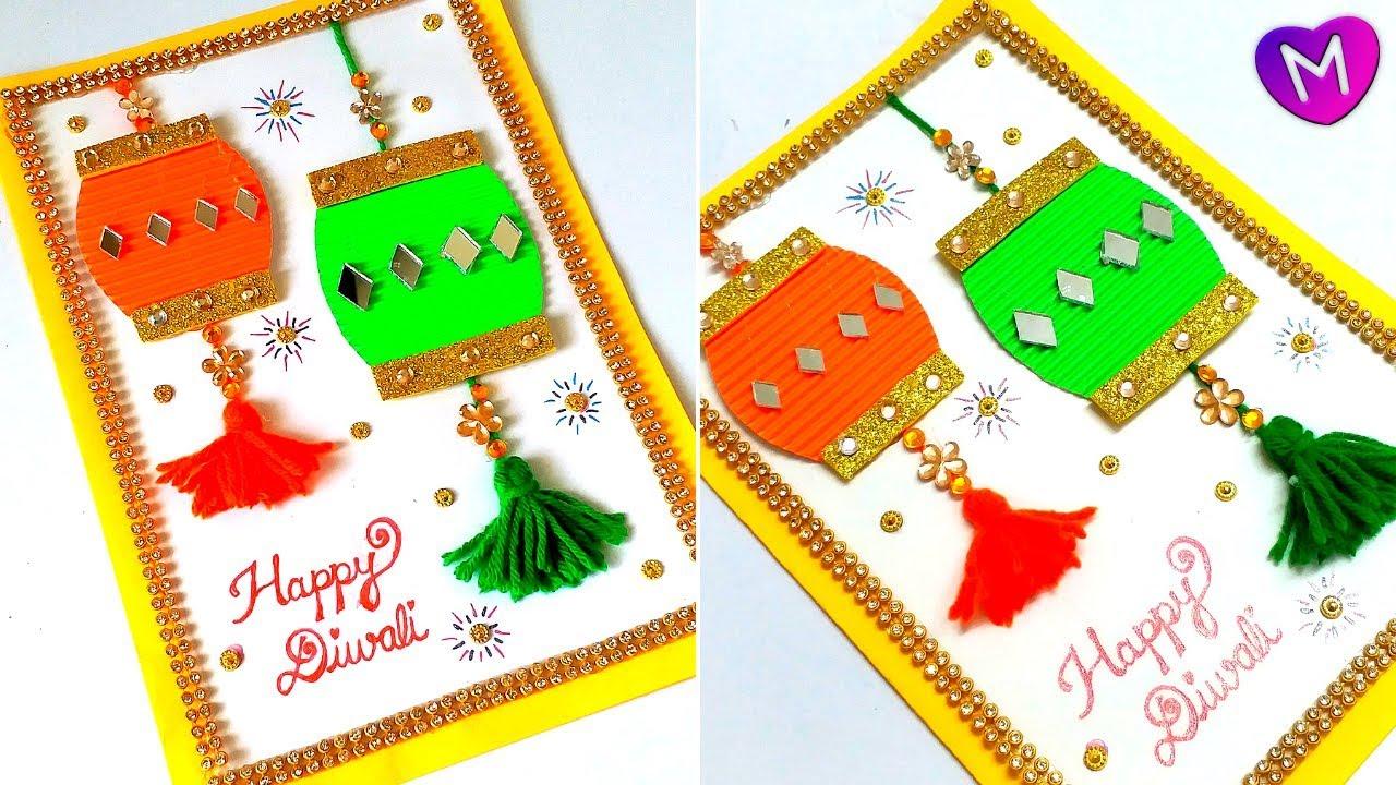 diwali greeting cards latest design handmade  diwali
