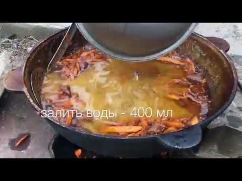Настоящий Узбекский плов на костре