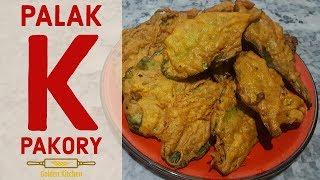 Palak Ke Pakode | Palak Pakoray | Pakore New Recipe | Healty Snackes | Golden Kitchen