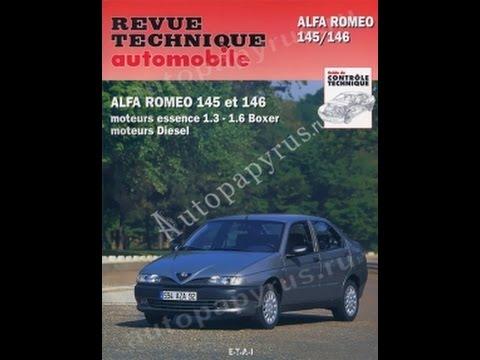 Руководство по ремонту ALFA ROMEO 145 / 146