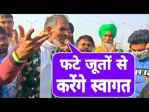 Farmers protest at Ghazipur Border| Kisaan Andolan| Trending News| Delhi Protest| Latest News