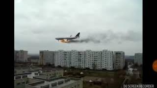 Самолет!!!!падал с горящим двигателем прямо над домами!!!!!АН-148-100???