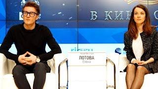 Пресс-конференция Три Дня До Весны (Tri Dnya Do Vesny Press Conference)