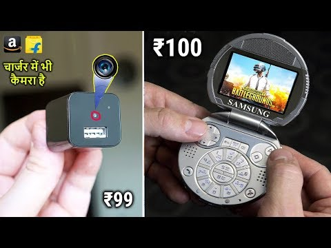 5 COOL MOST USEFUL GADGETS CHEAP PRICE | You Can Buy On AMAZON UNDER Rs250,Rs299,Rs2K