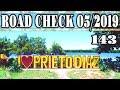 Prieto Diaz   Road Check   05/2019