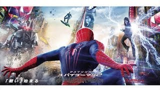 Amazing Spider-Man 2 - advance review from Japan