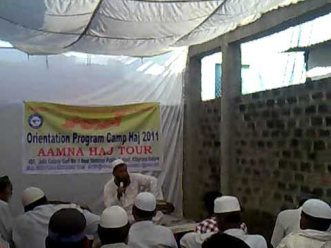 AAMNA HAJ TOUR INDORE ORIENTATION PROGRAM  p1