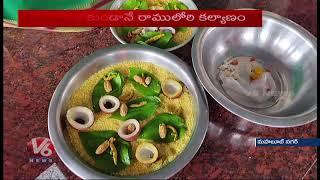 Sri Rama Navami Celebrations In Mahabubnagar | Sita Rama Kalyanam  Telugu News