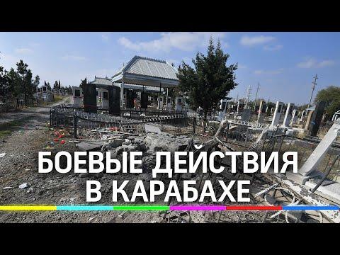 Война в Карабахе: Алиев заявил, что Азербайджан взял под контроль 13 сёл