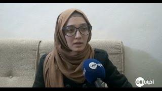 أخبار عربية: لينا الشامي صوت محاصري حلب إلى العالم عبر تويتر