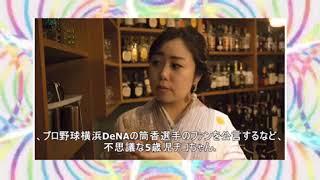 チコちゃんに叱られる!のチコちゃんって誰?www.