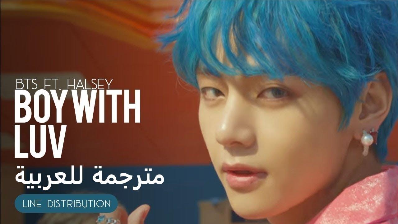 Mv Bts Feat Halsey Boy With Luv Arabic Sub أغنية بي تي أس بتعاون مع هالزي مترجمة للعربية Youtube