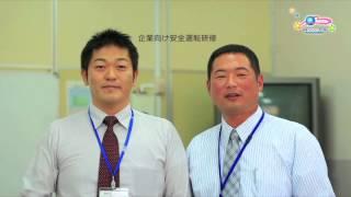 マジオドライバーズスクール鹿児島校 TV-CM 2013-1