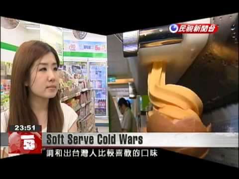 Consumers benefit as 7-Eleven, FamilyMart compete over soft serve