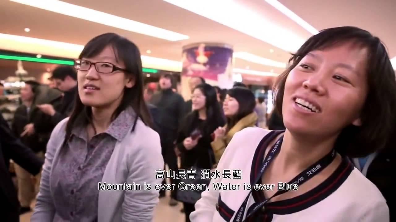 溶化大陸人的台灣快閃「潛入」北京 讓大陸人感受瞬間溫暖