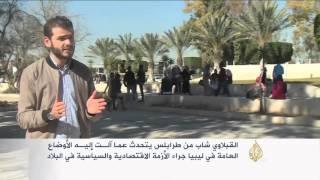 القبلاوي يتحدث عما آلت إليه الأوضاع في ليبيا