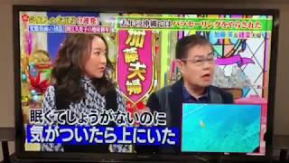 1年ほど前に加藤茶がパラグライダー体験に来たときの話をテレビでやって...