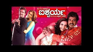 Full Kannada Movie 2006 | Aishwarya | Upendra, Deepika Padukone.