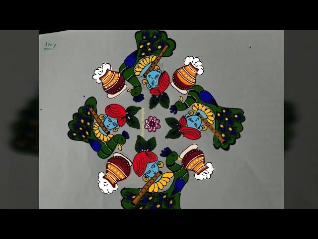 Simple and easy krishna rangoli..muggu...11 to 1 dots