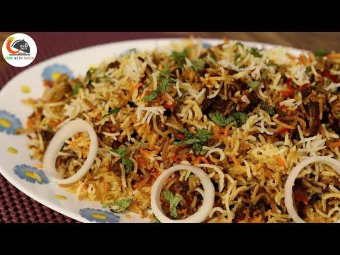 मटन टिक्का बिरयानी रेस्टुरेंट स्टाइल में ।Bakrid Special Mutton Tikka Biryani Recipe|