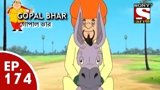 Gopal Bhar (Bangla) - গোপাল ভার (Bengali) - Ep 174 - Nababer Ghore Churi