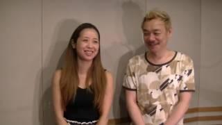「AMIの妄想LOVE STORY」本格始動!! メッセージの宛先は kn@fm-kyoto.jp.