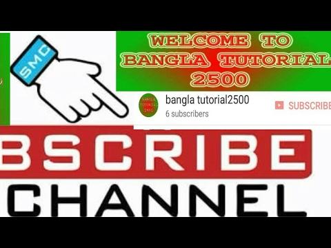 corel video studio x6 bangla tutorial 2017