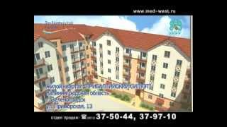 «Прибалтийский Силуэт» - квартиры в Зеленоградске.(, 2012-05-18T16:19:10.000Z)