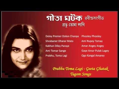 Geeta Ghatak | Prabhu Toma Lagi | Rabindra Sangeet | Best Tagore Songs by Geeta Ghatak