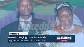 Muka Pr. Bujingo amutabukidde. thumbnail