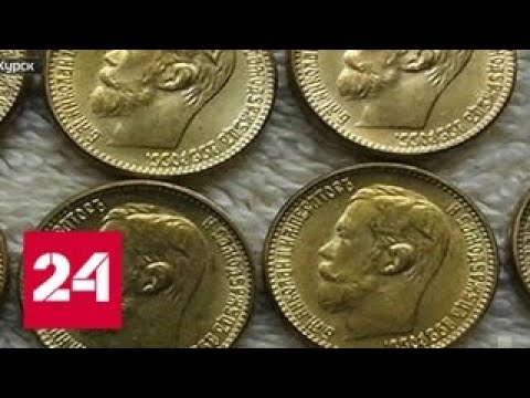 Смотреть Вести. Дежурная часть от 08 июля 2019 года - Россия 24 онлайн