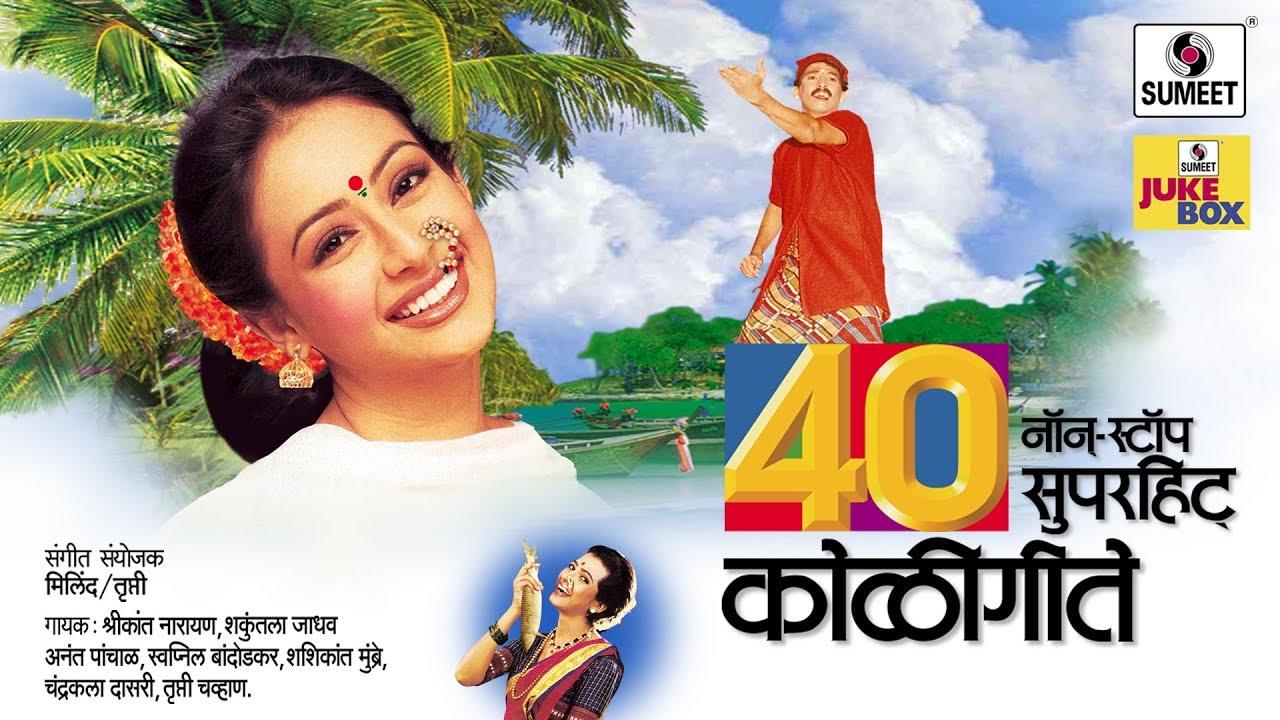 arjun marathi movie song download pagalworld