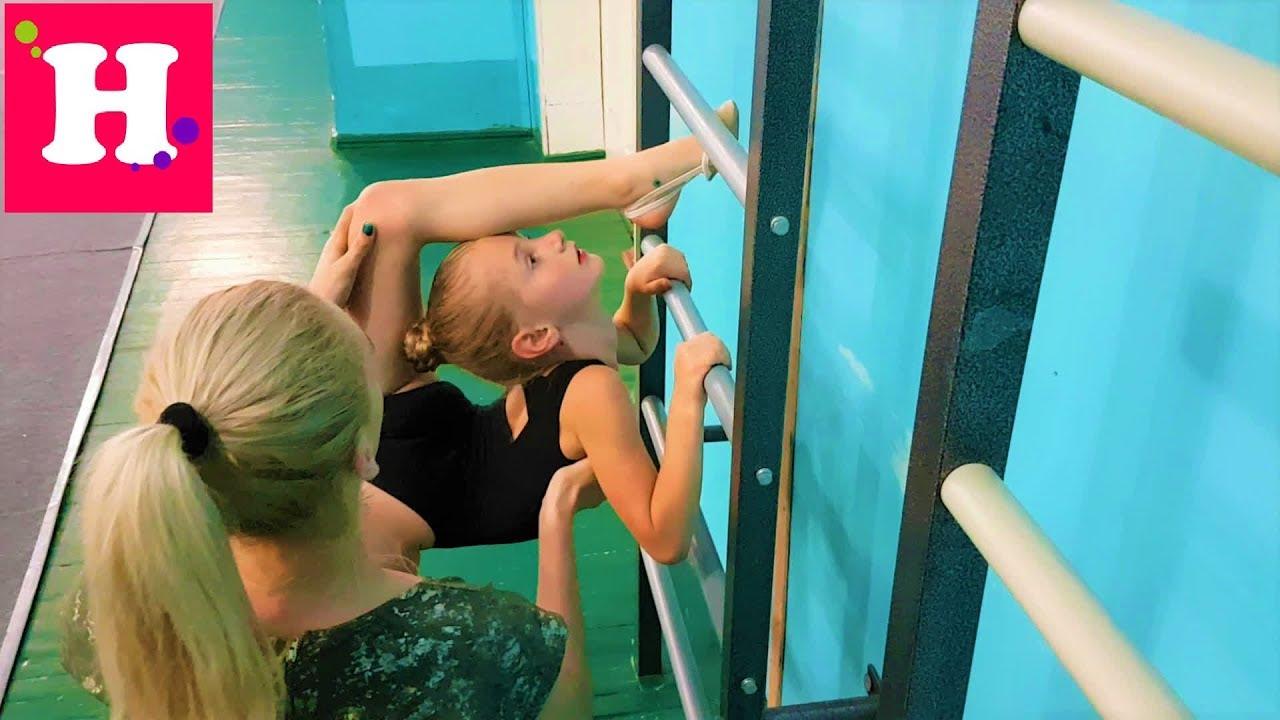 Реальная тренировка по Художественной гимнастике / удаленное видео