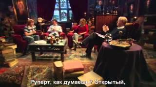 Актеры золотого трио об Алане Рикмане