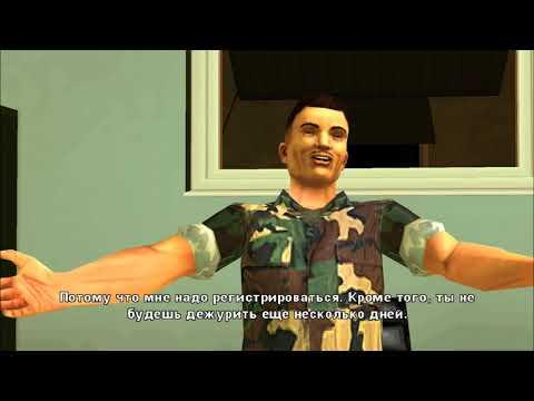GTA_Vice City Stories PSP - Солдат в армии (Миссия1)