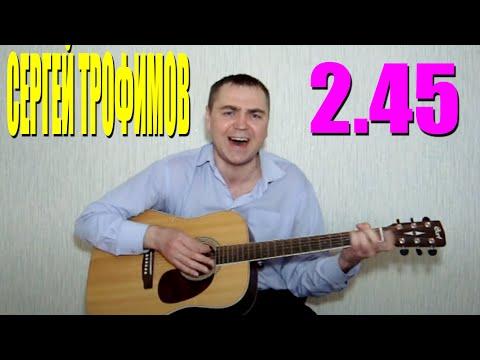 Ночью | www.fa-fa.ruиз YouTube · С высокой четкостью · Длительность: 4 мин32 с  · Просмотров: 877 · отправлено: 19-5-2012 · кем отправлено: GermanSMIRNOFF