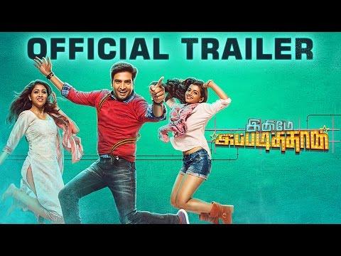 Inimey Ippadithan Official Trailer | Santhanam, Ashna Zaveri, Akila Kishore