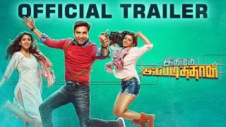 Download Hindi Video Songs - Inimey Ippadithan Official Trailer | Santhanam, Ashna Zaveri, Akila Kishore