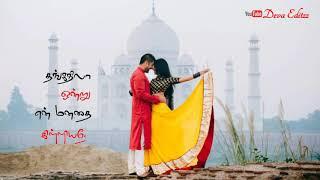 Taj mahal ondru video song free download