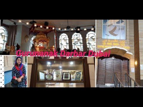 GURUNANAK DARBAR, DUBAI    Trip to Dubai Gurudwara
