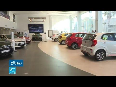 تونس.. مبيعات السيارات تشهد تراجعا في النصف الأول من العام!!  - نشر قبل 3 ساعة